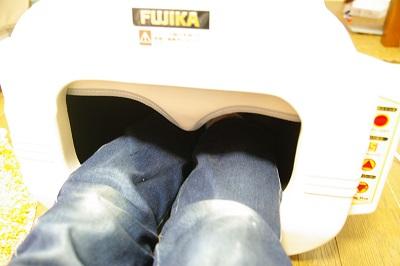 fujika_02.jpg